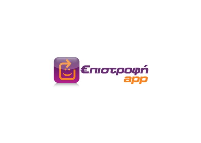 Logo for Epistrofi app